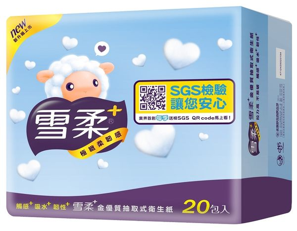 雪柔 金優質抽取式衛生紙 100抽*20包*3串/箱