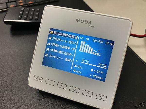 經典數位~MODA ITALY MD-86C 內坎式商業空間音樂中央控制器 手機APP操作 支援藍牙4.1 定時開關機功能