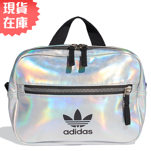 【現貨】Adidas MINI AIRLINER 背包 後背包 休閒 反光 銀【運動世界】FL9634