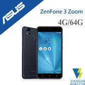 【贈原廠保護殼+立架】ASUS ZenFone 3 Zoom ZE553KL 5.5 吋 64G 雙卡手機【葳訊數位生活館】