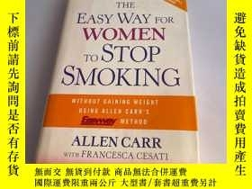 二手書博民逛書店The罕見Easy Way for Women to Stop Smoking : A Revolutionary