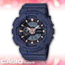 .錶圈 / 錶殼 / 錶帶材質:橡膠.耐衝擊構造.LED照明