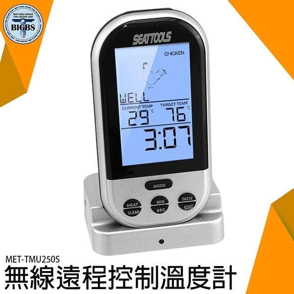 溫度控制器 無線燒烤溫度計 無線傳輸 廚房烤箱烘焙 MET-TMU250S 探針食品溫度計