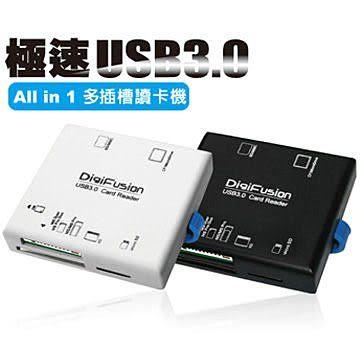 郵局免運 [哈GAME族]現貨 可刷卡伽利略 DigiFusion 極速 80合1 USB3.0 多插槽讀卡機 RU062