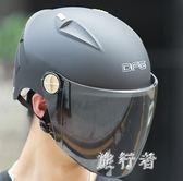 安全帽摩托電動車頭盔男女通用夏防曬四季輕便 BF2436【旅行者】