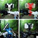 King*Shop~自行車手機架山地車手機架自行車手機支架自行車導航儀 GPS