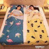 旅行隔臟睡袋 便攜式室內雙人單人120*130賓館旅游酒店防臟被套床單純棉  凱斯盾數位3c