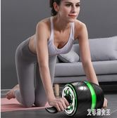 自動回彈健腹輪腹肌初學者健身器材家用女滾輪滑輪男 xy5532【艾菲爾女王】