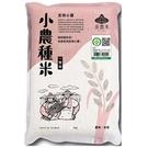 金農米履歷一等小農種米2KG【愛買】