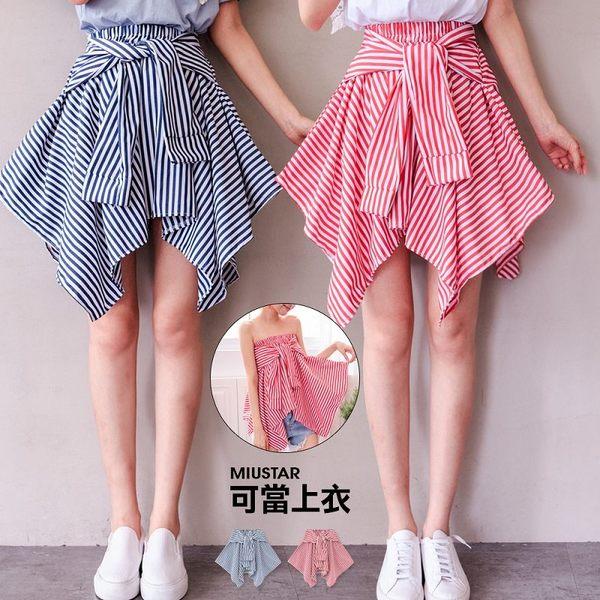 MIUSTAR 兩穿式條紋襯衫袖綁帶不規則裙(共2色)【NF1416GW】預購