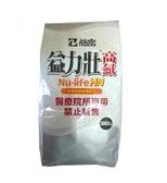 益富 益力壯高氮3公斤/袋 (1箱3袋) *短效期出清*