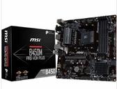 【超人百貨X】免運 MSI B450M PRO-VDH PLUS 主機板(M-ATX/3+1年保)