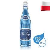 波蘭 Perlage 波拉爵氣泡礦泉水 700ml(12入/箱)