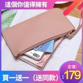 【買一送一】2019新款少女心零錢包長款韓版ulzzang手包簡約小手拿包ins手機包