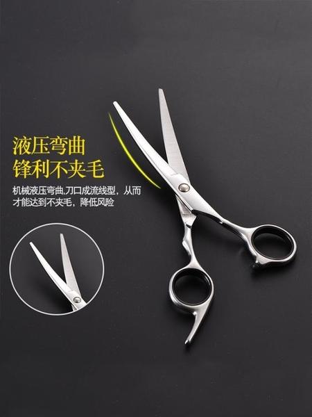 寵物剪刀專業剪毛