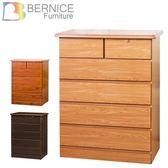 Bernice-米卡3.3尺五斗櫃-松木色/胡桃色/柚木色