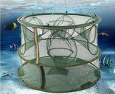 自動補撈白條螃蟹黃鱔泥鰍漁網工具tz35【歐爸生活館】