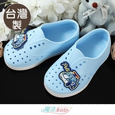 男童鞋 台灣製POLI正版波力款輕量休閒洞洞鞋 魔法Baby
