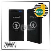 ◤大洋國際電子◢ Enerpad ENERP Q-10K TypeC 無線充電 NCC認證通過 BSMI認證通過