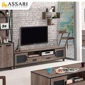 ASSARI-哈麥德6尺電視櫃(寬182x深40x高46cm)