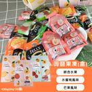 台灣製造 綜合水果/水蜜桃/芒果風味蒟蒻果凍(盒)