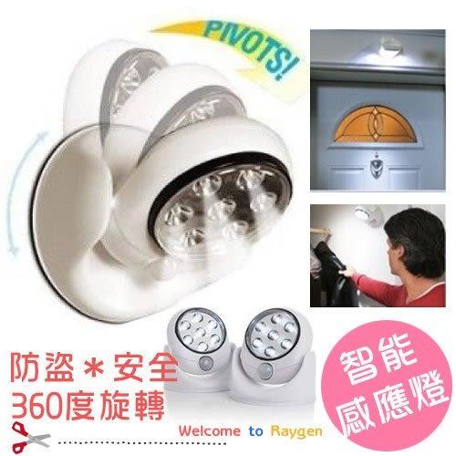 智能人體感應 小夜燈 360度旋轉 自動感應燈 LED壁燈 防盜燈 車庫燈 玄關燈