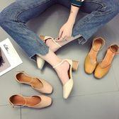 涼鞋女正韓百搭包頭小清新高跟鞋粗跟一字扣奶奶鞋子  茱莉亞嚴選