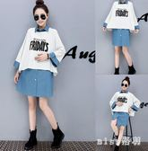孕婦裝秋裝套裝時尚款韓版新款長袖衛衣孕婦牛仔連衣裙兩件套 Mt7118『miss洛羽』