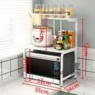 微波爐置物架 廚房置物架微波爐烤箱架子台面雙層儲物調料味用品家用桌面收納架T