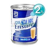 亞培 安素液體營養品香草口味-少甜 237ml*24入/箱 (2箱)【媽媽藥妝】