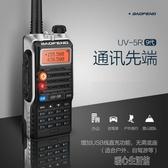 對講機寶鋒UV-5R對講機自駕游車載戶外器防水UV-9R PLUS大功率手臺 暖心生活館