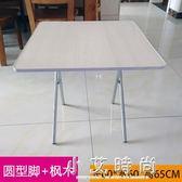 摺疊桌四方桌簡易小戶型家用飯桌宿舍餐桌子戶外擺攤桌學生寫字桌 小艾時尚igo