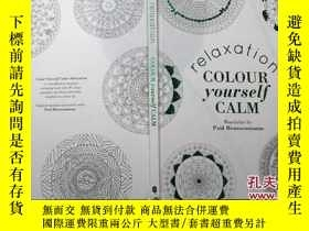 二手書博民逛書店Colour罕見yourself calm - relaxati