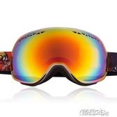 滑雪鏡 大球面無框 大視野雪地防護 男女亞洲款增光 LX新年禮物
