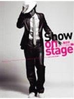 二手書博民逛書店《羅志祥 Show on stage進化三部曲》 R2Y ISB