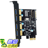 [8美國直購] Mailiya PCI-E to USB 3.0 4 Port PCI Express Expansion Card (PCIe Card),Superspeed