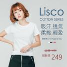 女純棉T恤 美國棉 內衣 Lisco 圓...