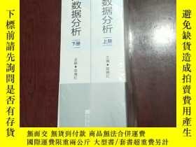 二手書博民逛書店中國誤診大數據分析罕見上下冊Y250555 北京中衛雲醫療數據分