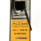 *阿亮單車*JAGWIRE CGX-SL 5mm 煞車外管(搭配滑順全注油內管)(黑色)《A80-274-3》