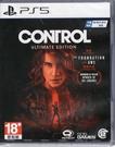 現貨 PS5遊戲 控制 終極版 CONTROL 中文版【玩樂小熊】