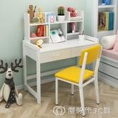 兒童學習桌小學生實木書桌家用經濟型小孩簡約課桌椅可升降學習桌 創時代3c館 YJT