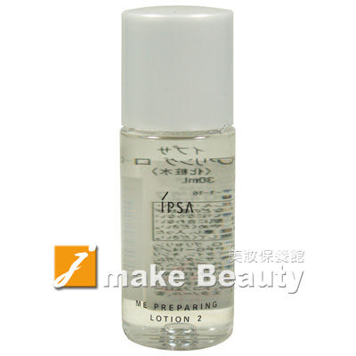 IPSA茵芙莎 角質發光液(30ml)《jmake Beauty 就愛水》