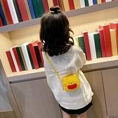 側背包女童可愛挎包卡通時尚小背包斜背包【淘夢屋】