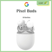 Google Pixel Buds A-Series 真藍牙無線耳機 IPX4防水等級 通話清晰 貼合雙耳 高續航電力 質感設計
