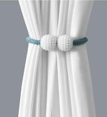 窗簾綁帶一對裝簡約現代創意磁鐵窗簾扣