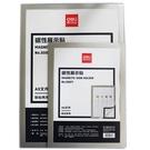 得力 A4 文件磁性展示貼 吸粘兩用展示板 (銀色框)/一個入(定99) 掛牆式 免打孔磁吸廣告框 -合
