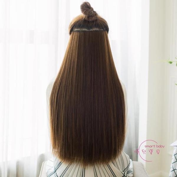 假髮片 假髮接髮片 一片式髮片假髮片 五卡接髮片長直髮片 加厚 【快速出貨】