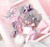 兒童發飾套裝公主蝴蝶結皇冠頭飾寶寶發圈嬰兒小女孩皮筋繩子發夾 艾莎