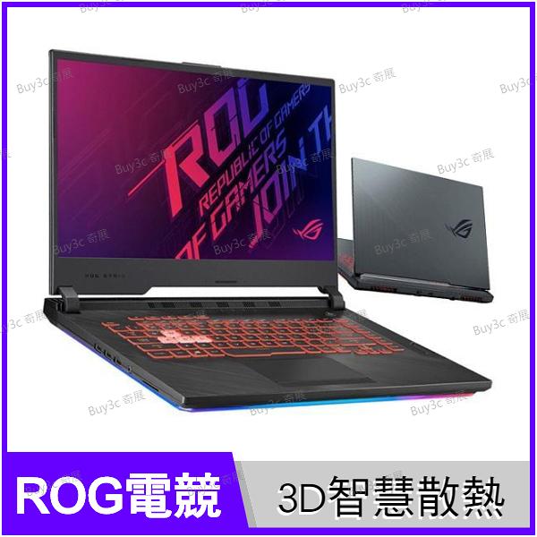 華碩 ASUS G531GT-G-0031C9750H ROG電競筆電【15.6 FHD/i7 9750H/8G/GTX 1650 4G/256G SSD+1TB(8G SSH)/Buy3c奇展】