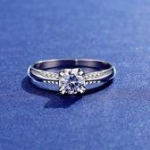莫桑鑽戒指-1克拉四爪八心八箭925純銀女開口戒2色73yk14{附GRA證書}【時尚巴黎】